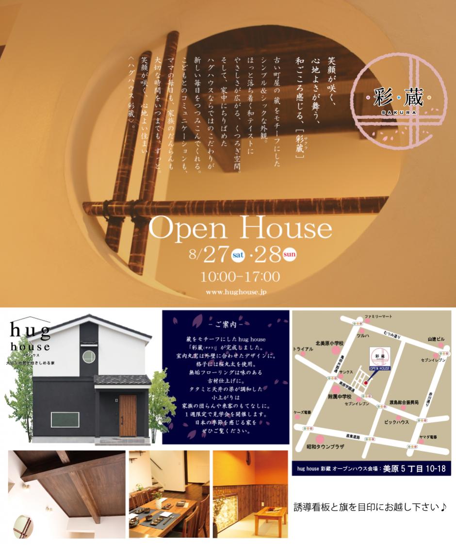 2016彩蔵OH