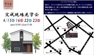 20170415OH情報a